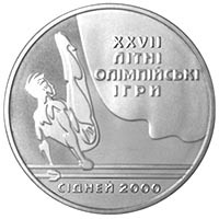 Parallel bars of coin 10 uah 1999