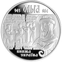 Olga the coin 10 UAH 2000