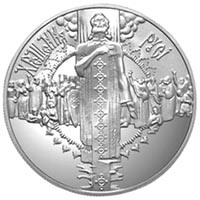 Baptism of Rus coin 10 UAH 2000