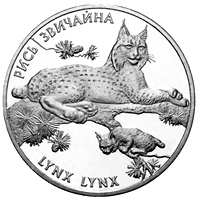 Rice is an ordinary coin 10 uah 2001