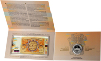 Set in souvenir packaging To the 100th anniversary of the events of the Ukrainian Revolution of 1917 - 1921