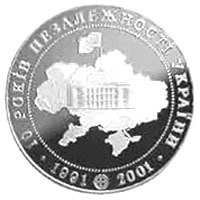 10 years of independence proclamation silver coin 20 uah 2001