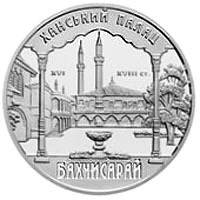 Khan's palace in Bakhchisarai silver coin 10 uah 2001