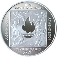 Games of the XXVIII Olympiads 2004 silver coin 20 uah 2004