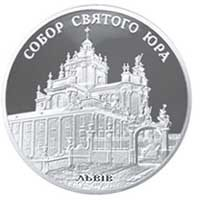 St. George's Cathedral silver coin 10 uah 2004