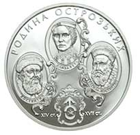 The Ostrog family of silver coins 10 hr 2004