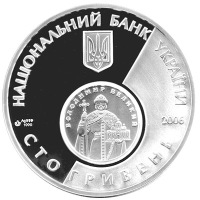 10 years of revival of the monetary unit of Ukraine - hryvnia silver coin 100 uah 2006