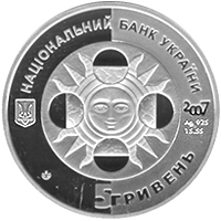 Capricorn silver coin 5 UAH 2007