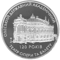 120 years for the Odessa State Academic Opera and Ballet Theater silver coin 10 uah 2007