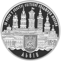 10 years of registration in the UNESCO world heritage register of the historical city center of Lviv silver coin 10 UAH 2008