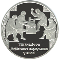 Millennium of coinage in Kiev silver coin 20 UAH 2008