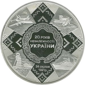 20 years of independence of Ukraine silver coin 50 uah 2011