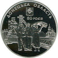 80 years of Donetsk region silver coin 10 UAH 2012