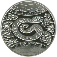 Year of the Snake Silver coin 5 uah 2012