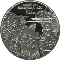 900 years 'Tale of the Last Summer' silver coin 10 uah 2013