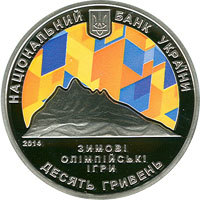 XXII Winter Olympic Games silver coin 10 uah 2014