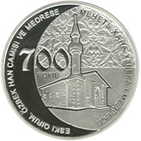 700 years of Mosque of Khan Uzbek and madrassah silver coin 10 uah 2014