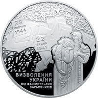 70 years of Ukrainian liberation from fascist invaders silver coin 20 UAH 2014