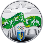 Games of the XXII Olympiad silver coin 10 UAH 2016