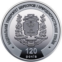 Memorable Medal `National University of Life and Environmental Sciences of Ukraine`