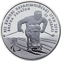 XII Winter Paralympic Games Coin 2 UAH 2018