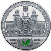 Memorable Medal of the 100th Anniversary of the National Academy of Agrarian Sciences of Ukraine, 2018
