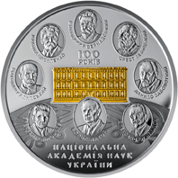 100 years of the National Academy of Sciences of Ukraine silver coin 20 UAH 2018