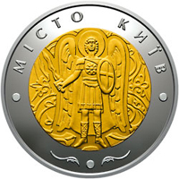 City Kyiv coin 5 UAH 2018