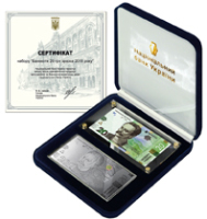 Set of `Banknotes 20 UAH in 2018 sample 'in a suede case 2018