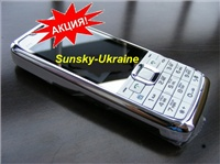 Nokia E71 Tv mini (White) Русская клавиатура