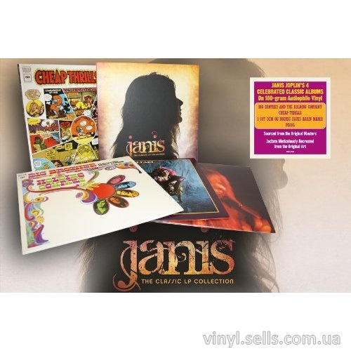 Janis Joplin   Classic LP Collection