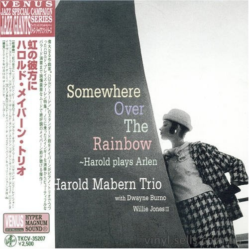 Harold Mabern Trio-Somewhere Over the Rainbow