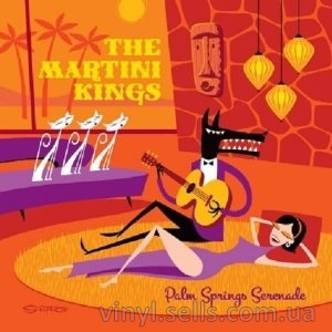 Martini Kings Palm Springs Serenade