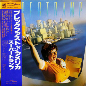 Supertramp ‎– Breakfast In America