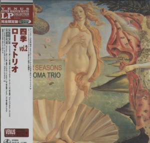 Roma Trio ‎– The Four Seasons Vol.2