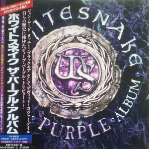 Whitesnake ‎– The Purple Album